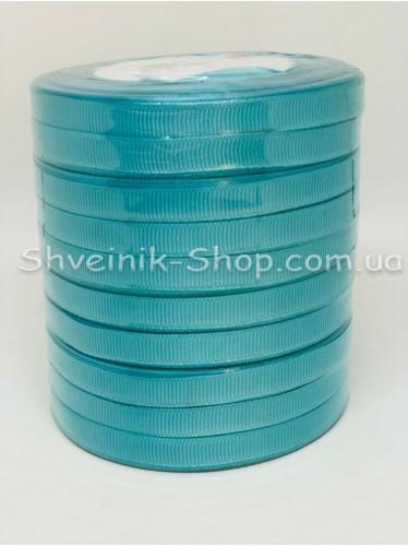 Репсовая Лента Ширина 1 см Цвет: Мята в упаковке 230м цена за упаковку