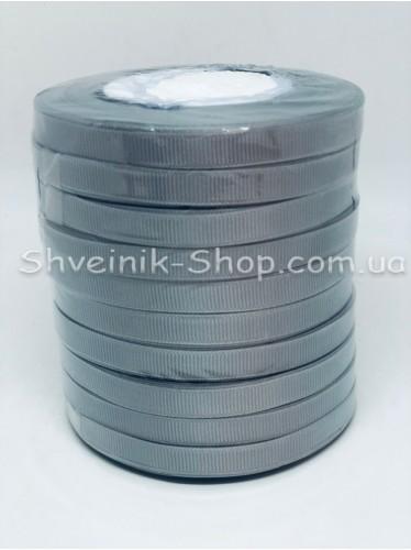 Репсовая Лента Ширина 1 см Цвет: Серый в упаковке 230м цена за упаковку