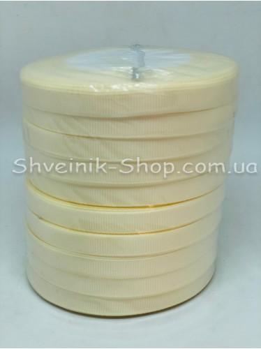 Репсовая Лента Ширина 1 см Цвет: Молоко в упаковке 230м цена за упаковку
