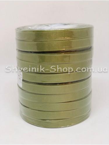 Репсовая Лента Ширина 1 см Цвет: Оливка в упаковке 230м цена за упаковку