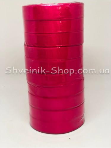 Репсовая Лента Ширина 2 см Цвет: Малина в упаковке 230 м цена за упаковку