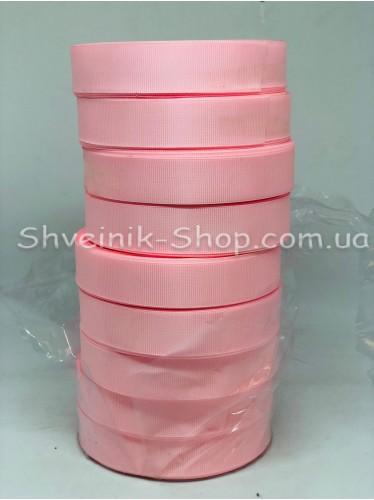 Репсовая Лента Ширина 2 см Цвет: Розовый в упаковке 230 м цена за упаковку