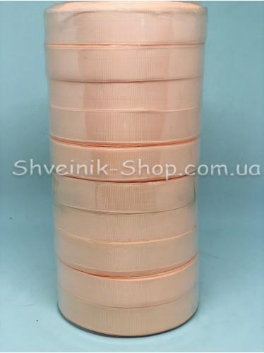 Репсовая Лента Ширина 2 см Цвет: Персик в упаковке 230 м цена за упаковку