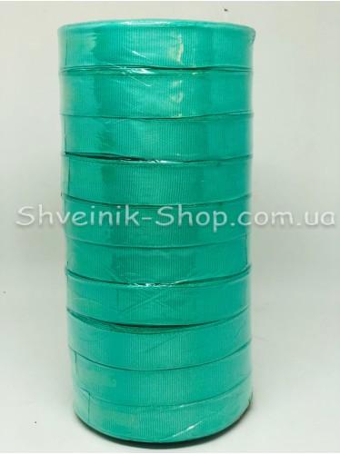 Репсовая Лента Ширина 2 см Цвет: Мята в упаковке 230 м цена за упаковку