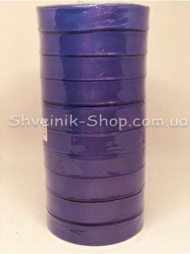 Репсовая Лента Ширина 2 см Цвет: Фиолетовый в упаковке 230 м цена за упаковку