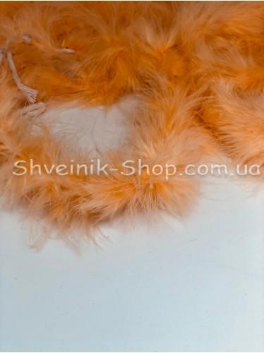 Пух лебяжий 1,5 метров цвет Оранжевый в упаковке 10 штук