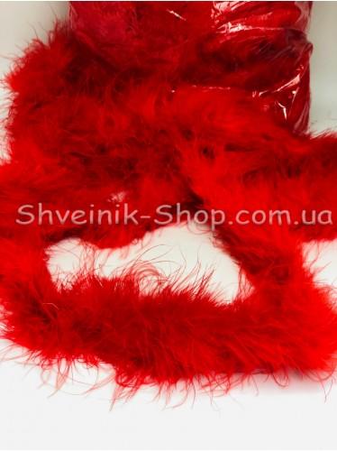 Пух лебяжий 1,5 метров цвет Красный в упаковке 10 штук