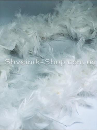 Буа (Марабу) Цвет Белый  в упаковке 1,8 метров