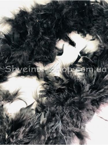Буа (Марабу) Цвет Черный в упаковке 1,8 метров