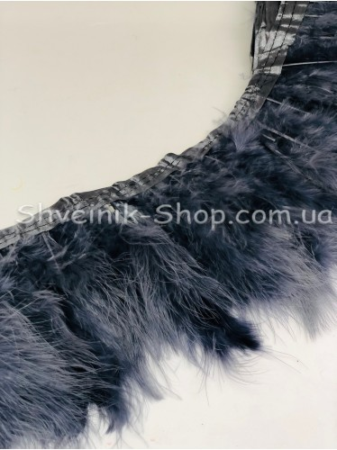 Перо на ленте цвет Серый Длина : 16 см в упаковке 2 м