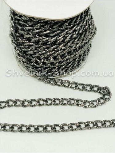 Цепь декоративная Цвет Блек Никель ( Темное Серебро ) звено 1,3*0,8 см в упаковке 15 м