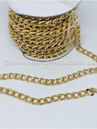 Цепь декоративная Звено : 11*0,7 см   Цвет Золото  в упаковке 15 м
