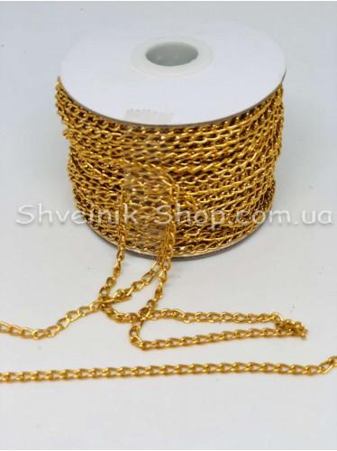 Цепь декоративная Звено :  5*3 мм  Цвет Золото  в упаковке 40 м