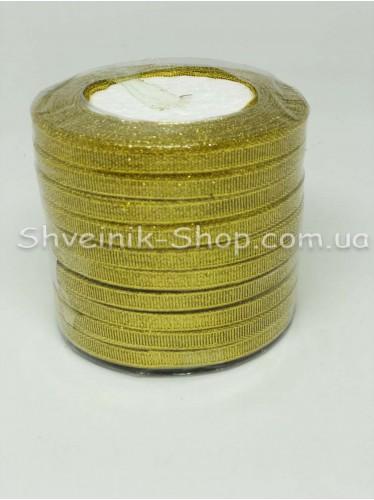 Лента порча (Люрекс) Размер :0,6 см Цвет Золото в упаковке 230 метров