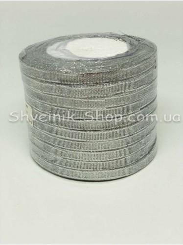 Лента порча (Люрекс) Размер : 1 см Цвет Серебро в упаковке 230 метров