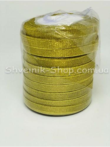 Лента порча (Люрекс) Размер : 1 см Цвет Золото в упаковке 230 метров