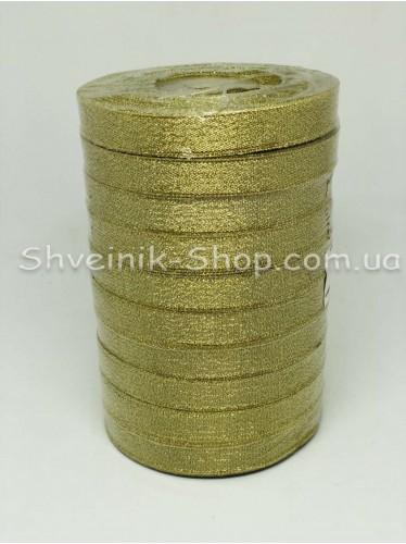 Лента порча (Люрекс) Размер : 1,2 см Цвет Золото в упаковке 230 метров
