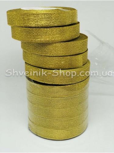 Лента порча (Люрекс) Размер : 1,5 см Цвет Золото в упаковке 230 метров