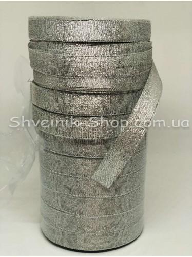 Лента порча (Люрекс) Размер : 1,5 см Цвет Серебро в упаковке 230 метров
