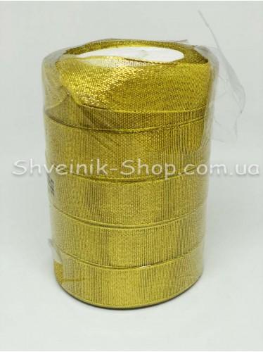 Лента порча (Люрекс) Размер : 2,5 см Цвет Золото в упаковке 115 метров
