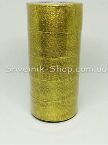 Лента порча (Люрекс) Размер : 4 см Цвет Золото в упаковке 115 метров