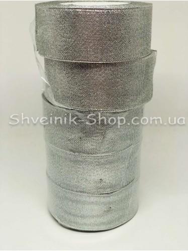 Лента порча (Люрекс) Размер : 2,5 см Цвет Серебро в упаковке 115 метров