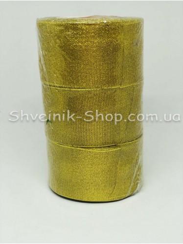 Лента порча (Люрекс) Размер : 5 см Цвет Золото в упаковке 69 метров
