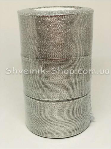 Лента порча (Люрекс) Размер : 5 см Цвет Серебро в упаковке 69 метров