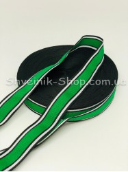 Тесьма Лампас Репс Размер 2,5 см Цвет : Зеленый + Белый+ Черный  в упаковке 46 метров