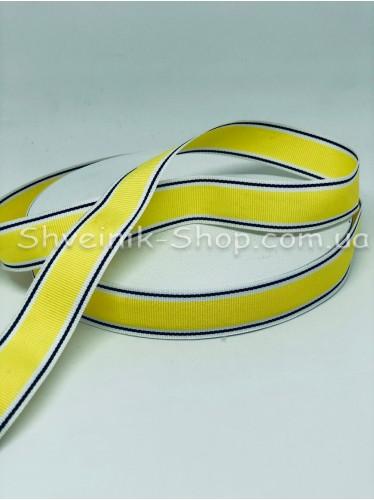Тесьма Лампас Репс Размер 2,5 см Цвет : Желтый + Белый+ Черный  в упаковке 46 метров