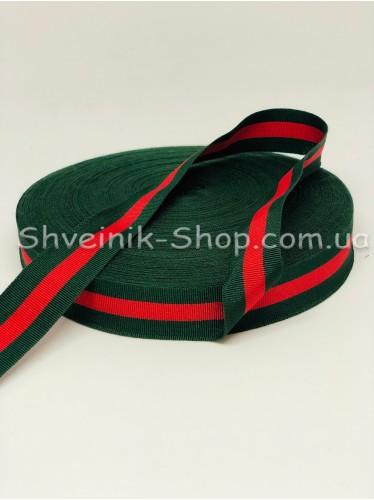 Тесьма Лампас Репс Размер 2,5 см Цвет :  Зеленый + Красный в упаковке 46 метров