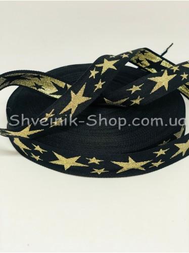 Тесьма Лампас Репс Размер 2,5 см Цвет :  Черная + Золото Звезда  в упаковке 46 метров