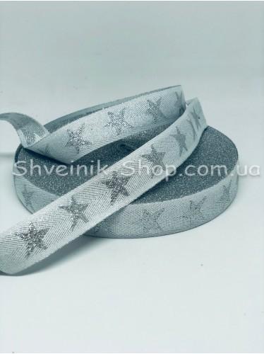Тесьма Лампас Репс Размер 2,5 см Цвет : Белая + Серебро  в упаковке 46 метров