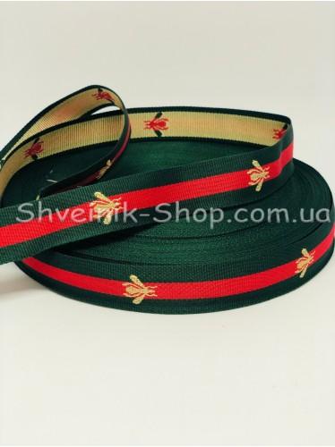 Тесьма Лампас Репс Муха Размер 2,5 см Цвет : Зеленая + Красный  в упаковке 46 метров