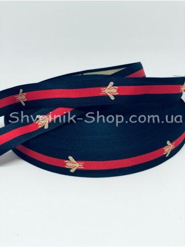 Тесьма Лампас Репс Муха  Размер 2,5 см Цвет :  Синяя + Красная в упаковке 46 метров