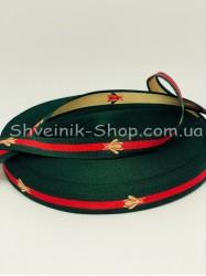 Тесьма Лампас Репс Муха Размер 2 см Цвет : Зеленая + Красная  в упаковке 46 метров