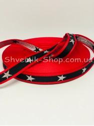 Тесьма Лампас Репс Звезда Размер 2 см Цвет :Красный + Черный  в упаковке 46 метров