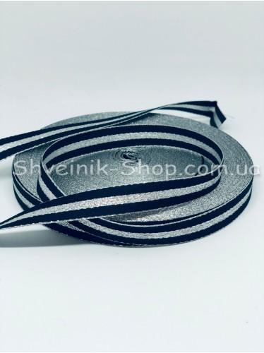 Тесьма Лампас Репс Размер 2 см Цвет : Синий + Серебро  в упаковке 46 метров
