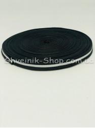 Тесьма Лампас Репс Размер 1 см Цвет : Черная + Белая в упаковке 46 метров