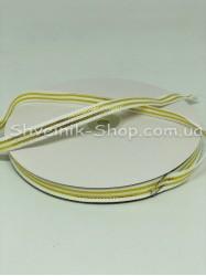 Тесьма Лампас Репс Размер 1 см Цвет : Белое + Золото  в упаковке 46 метров