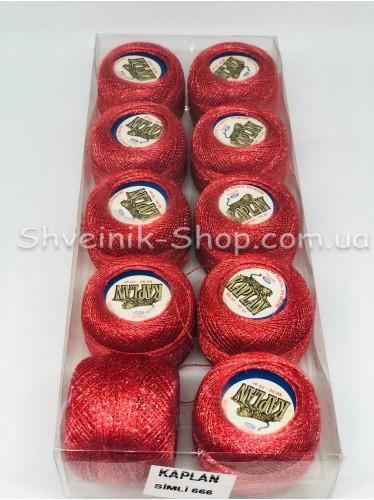 Нитка ирис (Для вышивания) Люрекс цвет : Красный с Серебром в упаковке 10 штук