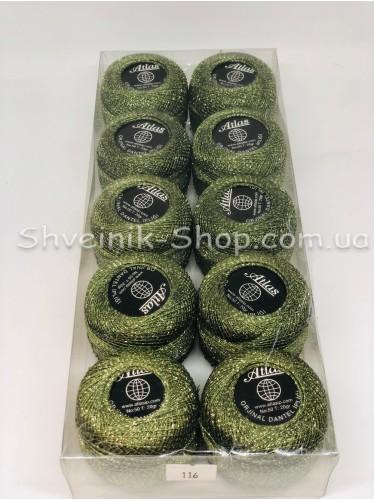 Нитка ирис (Для вышивания) Люрекс цвет : Хаки с Серебром в упаковке 10 штук
