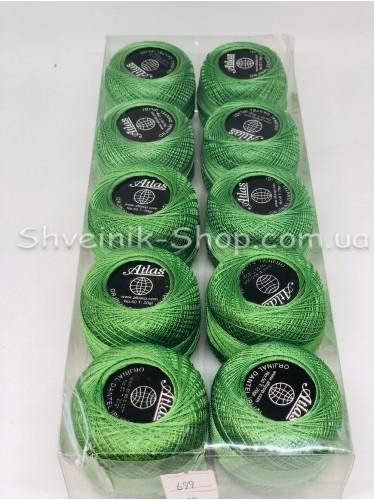 Нитка ирис (Для вышивания)  цвет : Зеленый  в упаковке 10 штук