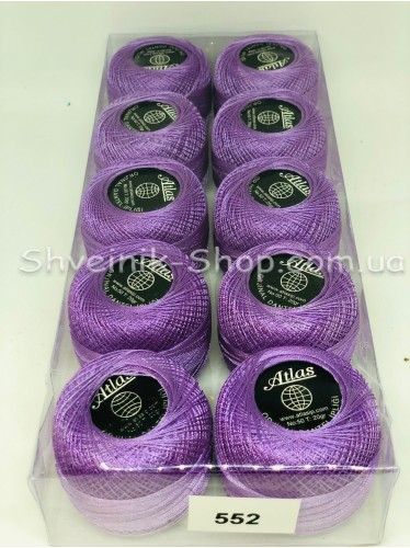 Нитка ирис (Для вышивания)  цвет : Сирень  в упаковке 10 штук