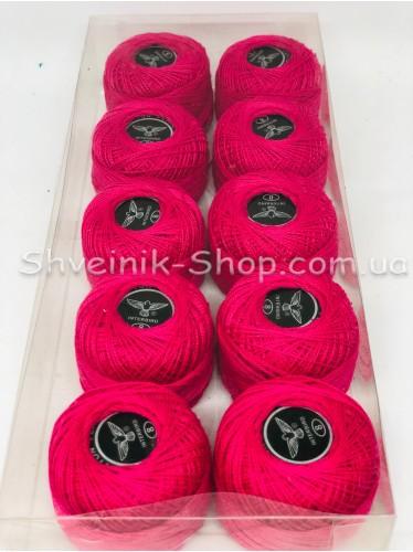 Нитка ирис (Для вышивания) ХБ цвет :  Малина в упаковке 10 штук