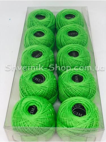Нитка ирис (Для вышивания) ХБ цвет : Салатовый в упаковке 10 штук