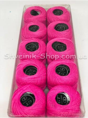 Нитка ирис (Для вышивания) ХБ цвет : Розовый в упаковке 10 штук