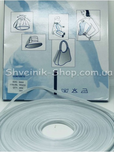 Регилин Жесткий Карсетный Размер :  6 мм Цвет Белый в упаковке 46 метров