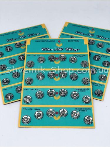 Кнопка Пришивная Металическая Размер 1 cм Цвет Серебро Количество 6 листов на листе 24 кнопки