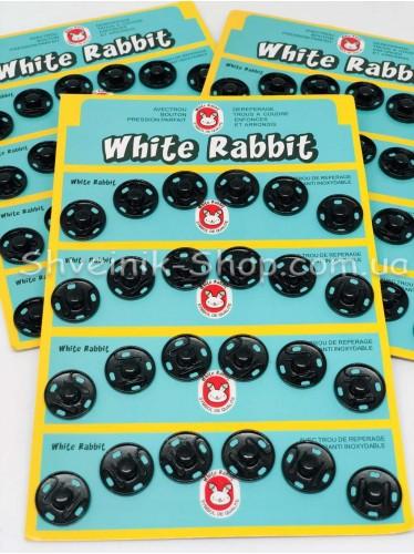 Кнопка Пришивная Металическая Размер 1,6 cм Цвет Черная Количество Цена за лист на листе 24 кнопки